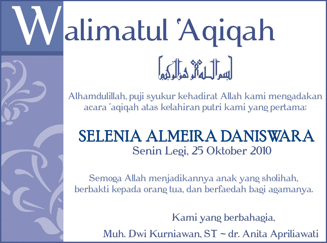 Sampel Desain Walimatul Aqiqah