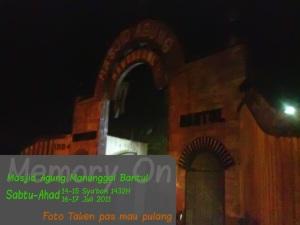 Gapura Masjid Agung Manunggal Bantul