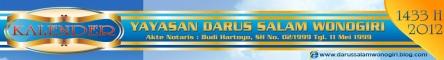 Kalender Darussalam Wonogiri 1433 H - 2012