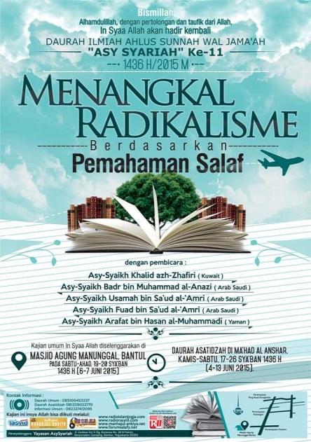 """Daurah Nasional """"asy-Syari'ah"""" ke-11 1436 H/2015 M"""